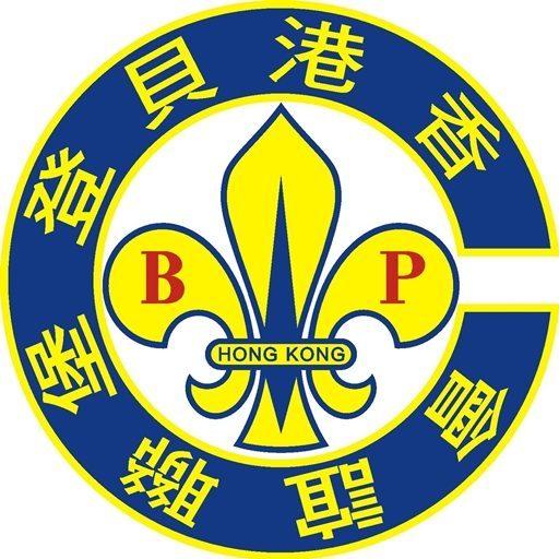 香港童軍貝登堡聯誼會